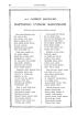 1913garren bagila'ko Baztan'go uyolde naguzija'ri / [Pedro Enbeitia Rentería].