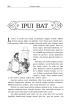 Ipui bat / [A. Darra].